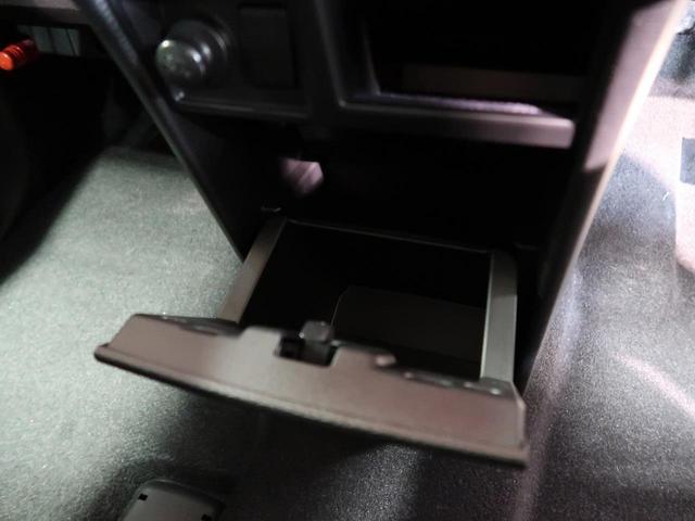 G パワーパッケージ 登録済未使用車 両側電動スライドドア LEDヘッドライト 前席シートヒーター パワーバックドア レーダークルーズコントロール 衝突軽減システム アイドリングストップ(42枚目)