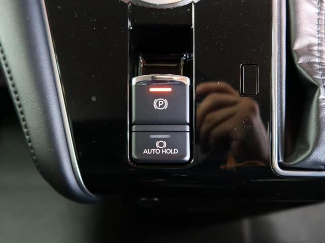 G パワーパッケージ 登録済未使用車 両側電動スライドドア LEDヘッドライト 前席シートヒーター パワーバックドア レーダークルーズコントロール 衝突軽減システム アイドリングストップ(44枚目)