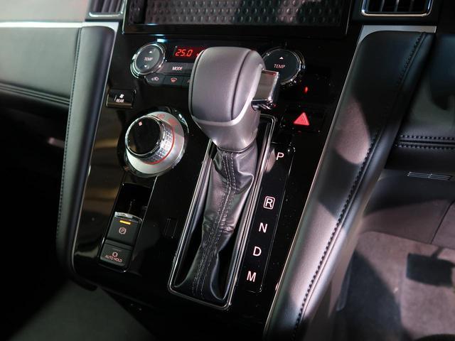G パワーパッケージ 登録済未使用車 両側電動スライドドア LEDヘッドライト 前席シートヒーター パワーバックドア レーダークルーズコントロール 衝突軽減システム アイドリングストップ(45枚目)