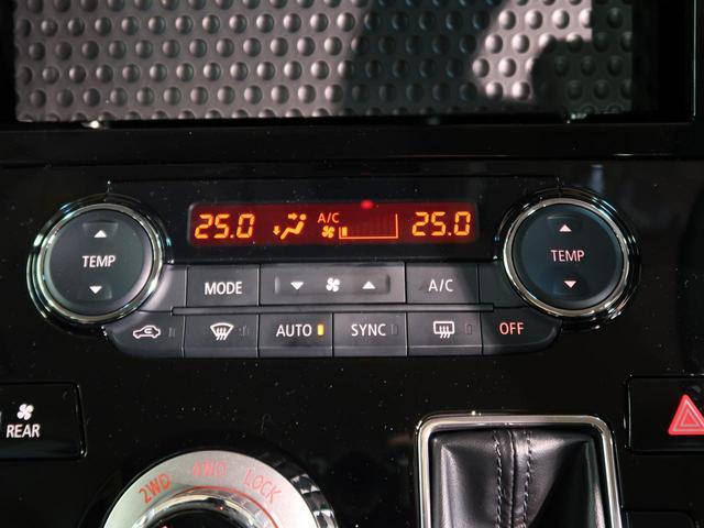 G パワーパッケージ 登録済未使用車 両側電動スライドドア LEDヘッドライト 前席シートヒーター パワーバックドア レーダークルーズコントロール 衝突軽減システム アイドリングストップ(47枚目)