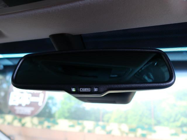 G パワーパッケージ 登録済未使用車 両側電動スライドドア LEDヘッドライト 前席シートヒーター パワーバックドア レーダークルーズコントロール 衝突軽減システム アイドリングストップ(48枚目)