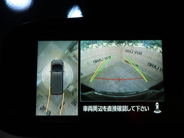 G パワーパッケージ 登録済未使用車 両側電動スライドドア LEDヘッドライト 前席シートヒーター パワーバックドア レーダークルーズコントロール 衝突軽減システム アイドリングストップ(59枚目)