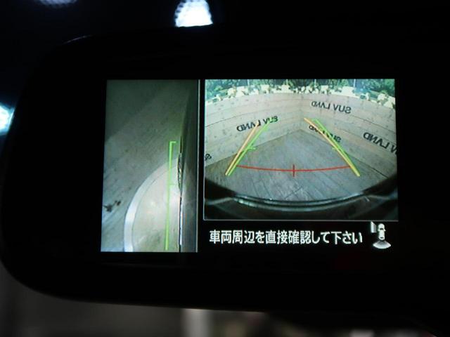 G パワーパッケージ 登録済未使用車 両側電動スライドドア LEDヘッドライト 前席シートヒーター パワーバックドア レーダークルーズコントロール 衝突軽減システム アイドリングストップ(60枚目)