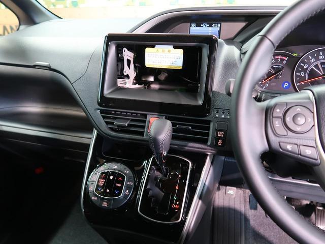 ZS 煌III 登録済未使用車 オートクルーズコントロール トヨタセーフティセンス 両側電動スライドドア LEDヘッドライト スマートキー 7人乗り クリアランスソナー アイドリングストップ(3枚目)