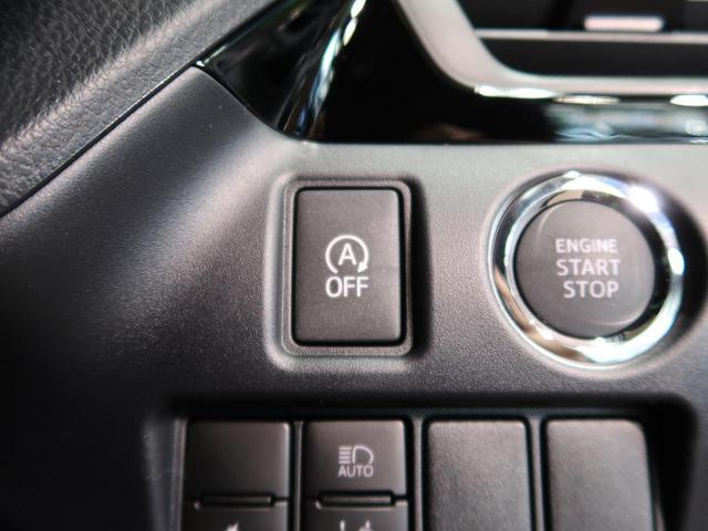 ZS 煌III 登録済未使用車 オートクルーズコントロール トヨタセーフティセンス 両側電動スライドドア LEDヘッドライト スマートキー 7人乗り クリアランスソナー アイドリングストップ(7枚目)