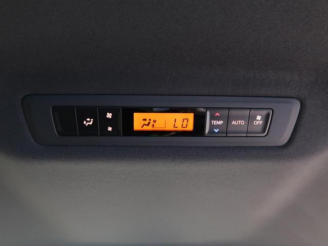 ZS 煌III 登録済未使用車 オートクルーズコントロール トヨタセーフティセンス 両側電動スライドドア LEDヘッドライト スマートキー 7人乗り クリアランスソナー アイドリングストップ(38枚目)