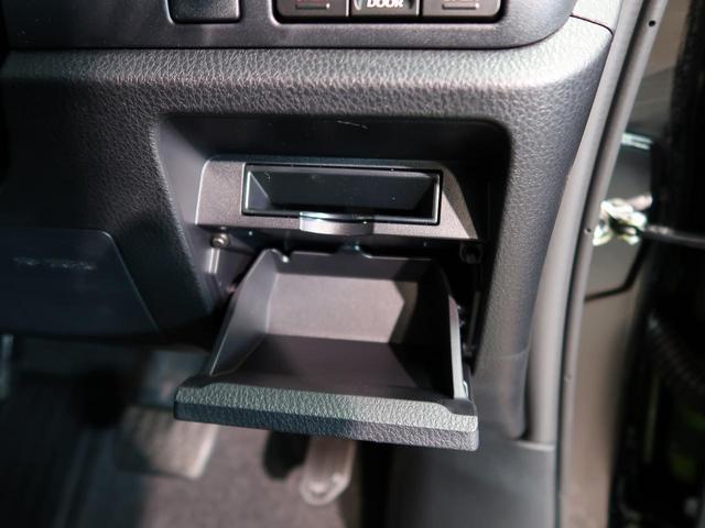 ZS 煌III 登録済未使用車 オートクルーズコントロール トヨタセーフティセンス 両側電動スライドドア LEDヘッドライト スマートキー 7人乗り クリアランスソナー アイドリングストップ(44枚目)