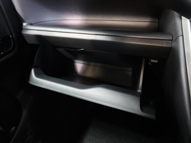 ZS 煌III 登録済未使用車 オートクルーズコントロール トヨタセーフティセンス 両側電動スライドドア LEDヘッドライト スマートキー 7人乗り クリアランスソナー アイドリングストップ(45枚目)