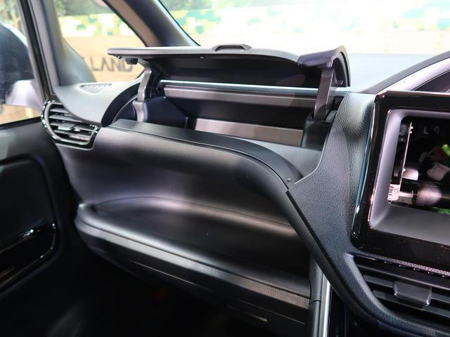ZS 煌III 登録済未使用車 オートクルーズコントロール トヨタセーフティセンス 両側電動スライドドア LEDヘッドライト スマートキー 7人乗り クリアランスソナー アイドリングストップ(46枚目)