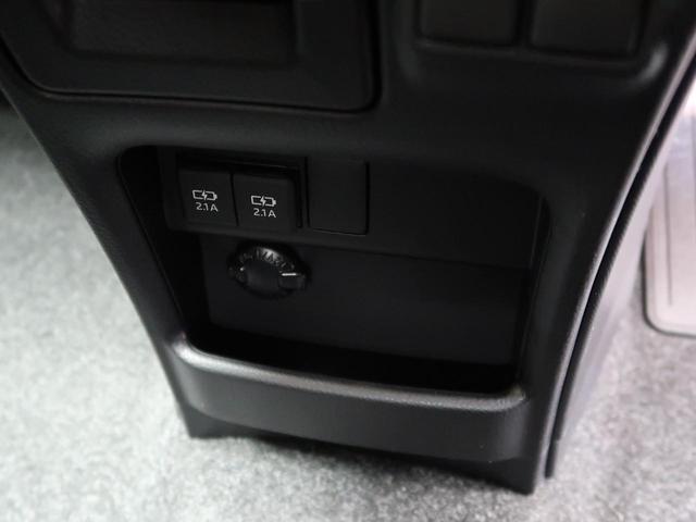 ZS 煌III 登録済未使用車 オートクルーズコントロール トヨタセーフティセンス 両側電動スライドドア LEDヘッドライト スマートキー 7人乗り クリアランスソナー アイドリングストップ(50枚目)