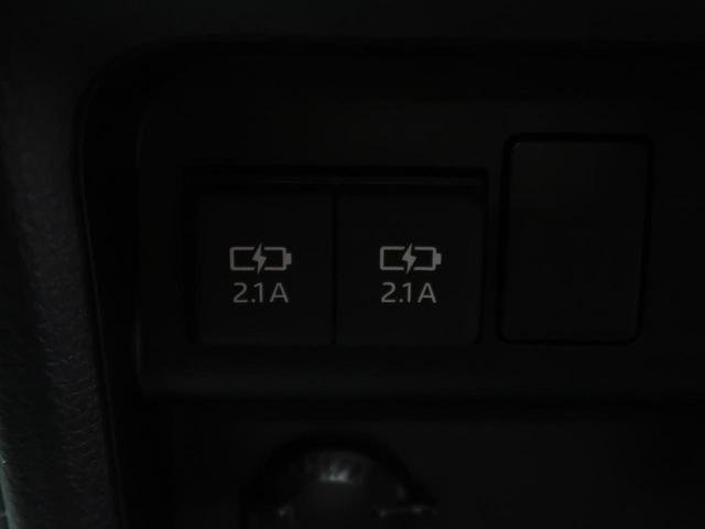 ZS 煌III 登録済未使用車 オートクルーズコントロール トヨタセーフティセンス 両側電動スライドドア LEDヘッドライト スマートキー 7人乗り クリアランスソナー アイドリングストップ(51枚目)
