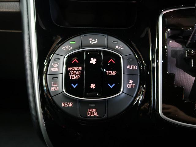 ZS 煌III 登録済未使用車 オートクルーズコントロール トヨタセーフティセンス 両側電動スライドドア LEDヘッドライト スマートキー 7人乗り クリアランスソナー アイドリングストップ(54枚目)