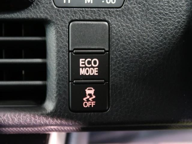 ZS 煌III 登録済未使用車 オートクルーズコントロール トヨタセーフティセンス 両側電動スライドドア LEDヘッドライト スマートキー 7人乗り クリアランスソナー アイドリングストップ(55枚目)
