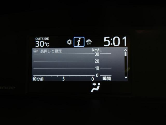 ZS 煌III 登録済未使用車 オートクルーズコントロール トヨタセーフティセンス 両側電動スライドドア LEDヘッドライト スマートキー 7人乗り クリアランスソナー アイドリングストップ(56枚目)