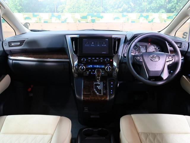 2.5X 登録済未使用車 新型ディスプレイオーディオ 両側電動スライドドア クリアランスソナー AC100V電源 レーダークルーズコントロール トヨタセーフティセンス LEDヘッドライト(2枚目)