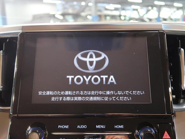 2.5X 登録済未使用車 新型ディスプレイオーディオ 両側電動スライドドア クリアランスソナー AC100V電源 レーダークルーズコントロール トヨタセーフティセンス LEDヘッドライト(6枚目)