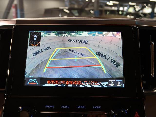 2.5X 登録済未使用車 新型ディスプレイオーディオ 両側電動スライドドア クリアランスソナー AC100V電源 レーダークルーズコントロール トヨタセーフティセンス LEDヘッドライト(7枚目)