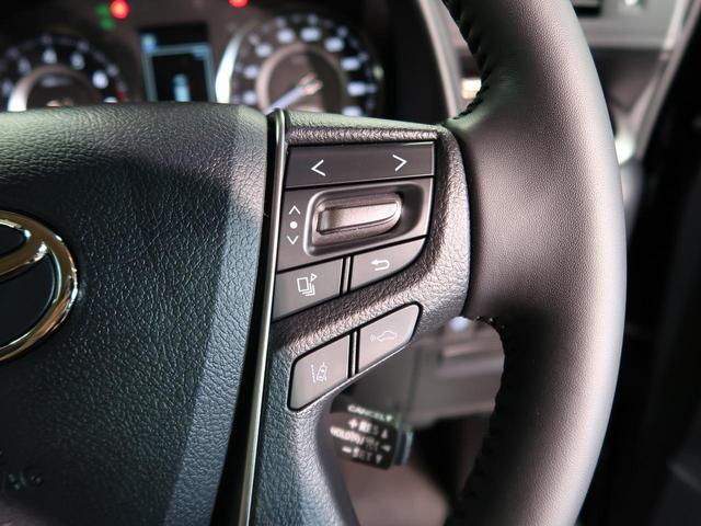 2.5X 登録済未使用車 新型ディスプレイオーディオ 両側電動スライドドア クリアランスソナー AC100V電源 レーダークルーズコントロール トヨタセーフティセンス LEDヘッドライト(8枚目)