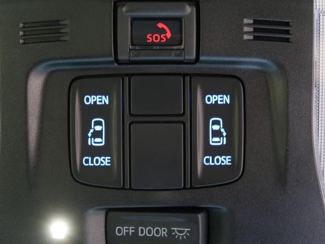 2.5X 登録済未使用車 新型ディスプレイオーディオ 両側電動スライドドア クリアランスソナー AC100V電源 レーダークルーズコントロール トヨタセーフティセンス LEDヘッドライト(10枚目)