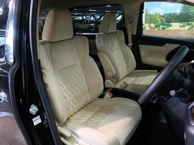 2.5X 登録済未使用車 新型ディスプレイオーディオ 両側電動スライドドア クリアランスソナー AC100V電源 レーダークルーズコントロール トヨタセーフティセンス LEDヘッドライト(13枚目)