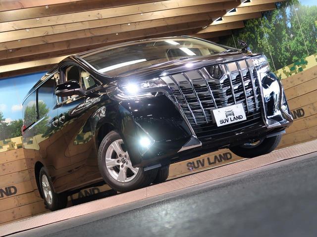 2.5X 登録済未使用車 新型ディスプレイオーディオ 両側電動スライドドア クリアランスソナー AC100V電源 レーダークルーズコントロール トヨタセーフティセンス LEDヘッドライト(27枚目)