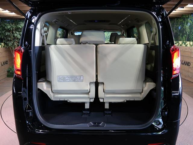 2.5X 登録済未使用車 新型ディスプレイオーディオ 両側電動スライドドア クリアランスソナー AC100V電源 レーダークルーズコントロール トヨタセーフティセンス LEDヘッドライト(37枚目)