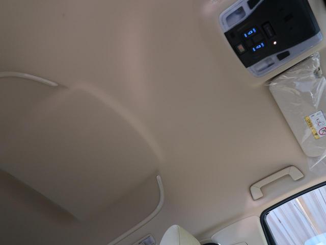 2.5X 登録済未使用車 新型ディスプレイオーディオ 両側電動スライドドア クリアランスソナー AC100V電源 レーダークルーズコントロール トヨタセーフティセンス LEDヘッドライト(47枚目)