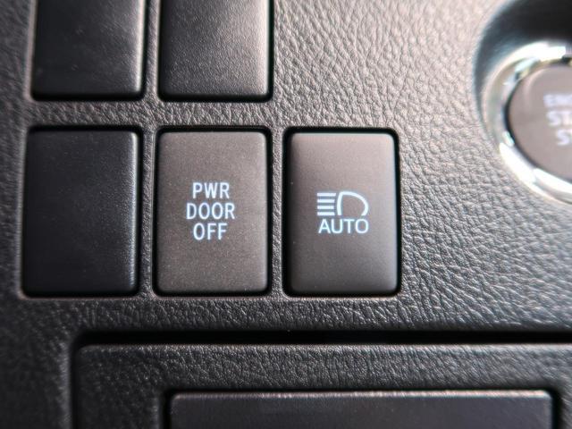 2.5X 登録済未使用車 新型ディスプレイオーディオ 両側電動スライドドア クリアランスソナー AC100V電源 レーダークルーズコントロール トヨタセーフティセンス LEDヘッドライト(48枚目)