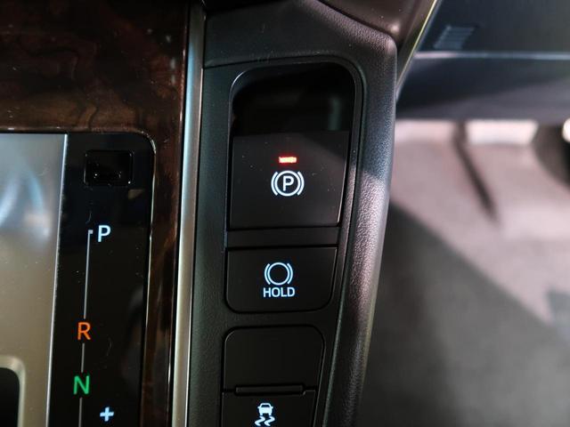 2.5X 登録済未使用車 新型ディスプレイオーディオ 両側電動スライドドア クリアランスソナー AC100V電源 レーダークルーズコントロール トヨタセーフティセンス LEDヘッドライト(55枚目)