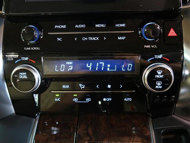 2.5X 登録済未使用車 新型ディスプレイオーディオ 両側電動スライドドア クリアランスソナー AC100V電源 レーダークルーズコントロール トヨタセーフティセンス LEDヘッドライト(58枚目)
