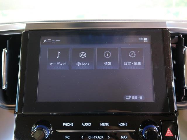 2.5X 登録済未使用車 新型ディスプレイオーディオ 両側電動スライドドア クリアランスソナー AC100V電源 レーダークルーズコントロール トヨタセーフティセンス LEDヘッドライト(64枚目)