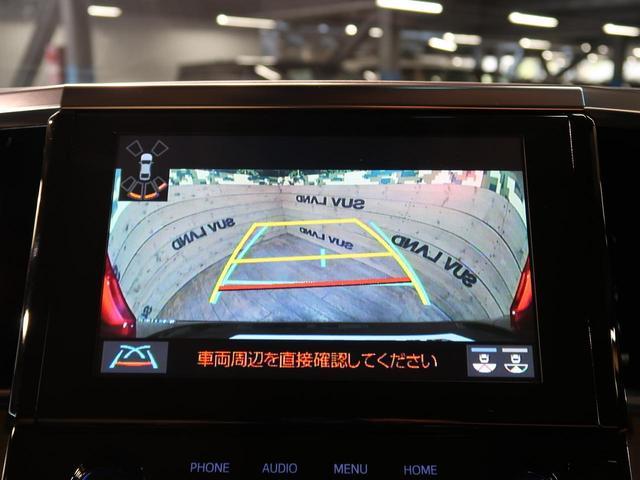 2.5X 登録済未使用車 新型ディスプレイオーディオ 両側電動スライドドア クリアランスソナー AC100V電源 レーダークルーズコントロール トヨタセーフティセンス LEDヘッドライト(65枚目)