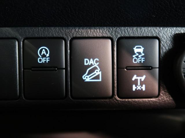 Z 登録済未使用車 トヨタセーフティセンス レーダークルーズコントロール デフロック スマートキー LEDヘッドライト クリアランスソナー ディーゼルターボ アイドリングストップ(8枚目)