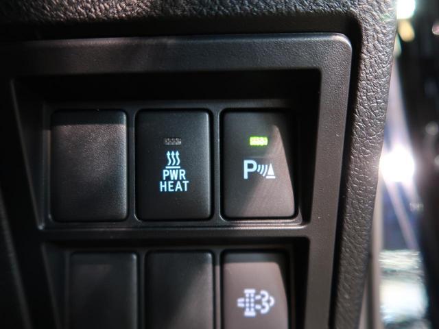 Z 登録済未使用車 トヨタセーフティセンス レーダークルーズコントロール デフロック スマートキー LEDヘッドライト クリアランスソナー ディーゼルターボ アイドリングストップ(9枚目)