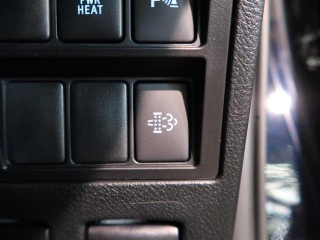 Z 登録済未使用車 トヨタセーフティセンス レーダークルーズコントロール デフロック スマートキー LEDヘッドライト クリアランスソナー ディーゼルターボ アイドリングストップ(41枚目)
