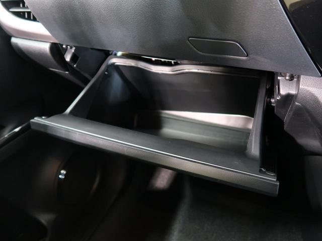 Z 登録済未使用車 トヨタセーフティセンス レーダークルーズコントロール デフロック スマートキー LEDヘッドライト クリアランスソナー ディーゼルターボ アイドリングストップ(42枚目)