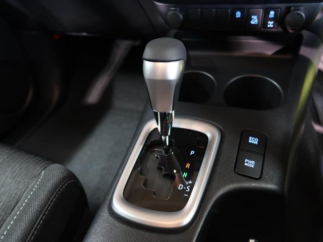 Z 登録済未使用車 トヨタセーフティセンス レーダークルーズコントロール デフロック スマートキー LEDヘッドライト クリアランスソナー ディーゼルターボ アイドリングストップ(45枚目)