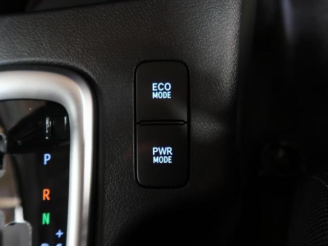 Z 登録済未使用車 トヨタセーフティセンス レーダークルーズコントロール デフロック スマートキー LEDヘッドライト クリアランスソナー ディーゼルターボ アイドリングストップ(46枚目)