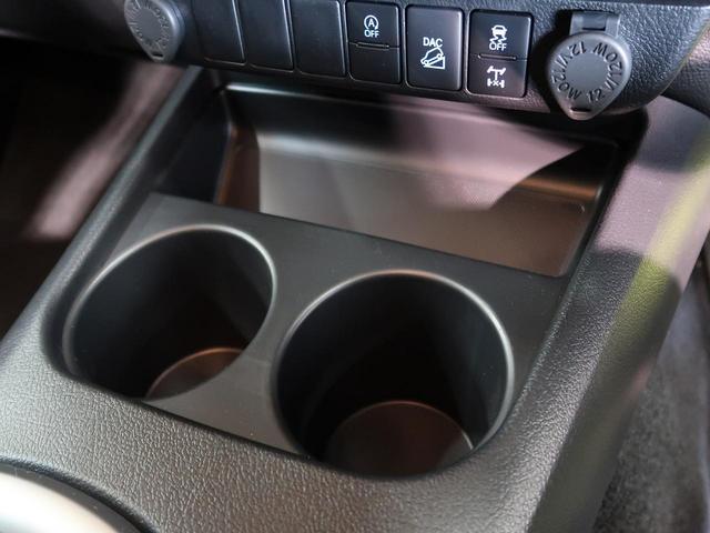 Z 登録済未使用車 トヨタセーフティセンス レーダークルーズコントロール デフロック スマートキー LEDヘッドライト クリアランスソナー ディーゼルターボ アイドリングストップ(47枚目)