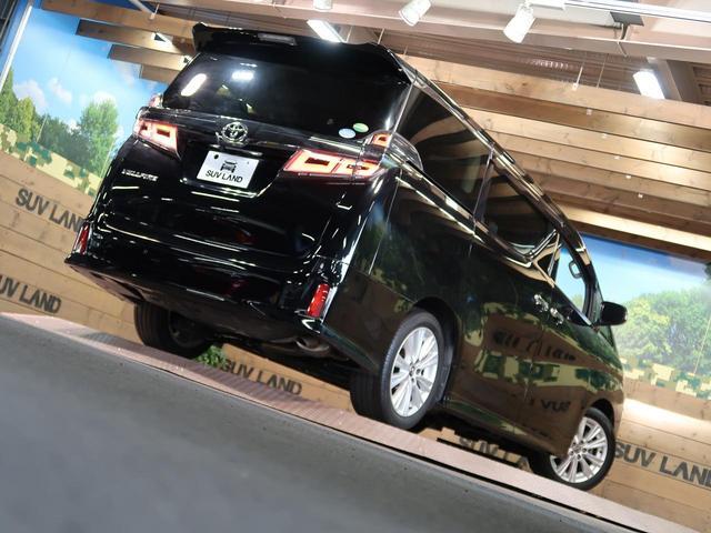 2.5Z Aエディション 純正10インチナビ フリップダウンモニター ムーンルーフ トヨタセーフティセンス レーダークルーズコントロール クリアランスソナー 両側電動スライドドア LEDヘッドライト(34枚目)
