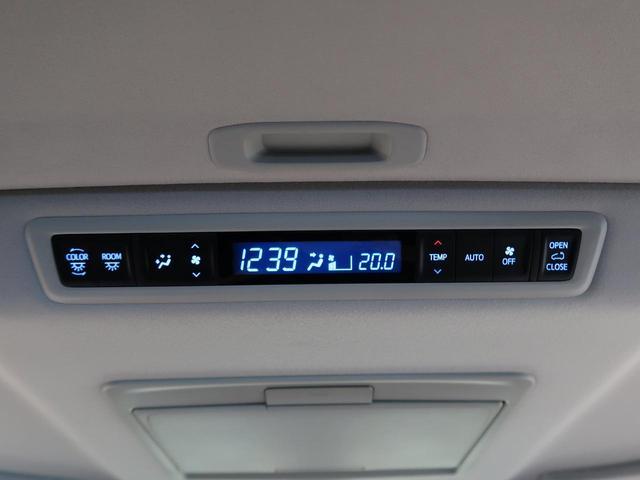 2.5Z Aエディション 純正10インチナビ フリップダウンモニター ムーンルーフ トヨタセーフティセンス レーダークルーズコントロール クリアランスソナー 両側電動スライドドア LEDヘッドライト(42枚目)