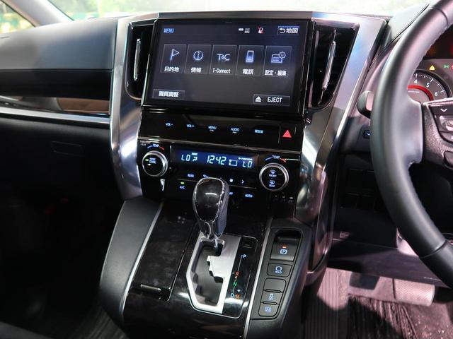 2.5Z Aエディション 純正10インチナビ フリップダウンモニター ムーンルーフ トヨタセーフティセンス レーダークルーズコントロール クリアランスソナー 両側電動スライドドア LEDヘッドライト(51枚目)