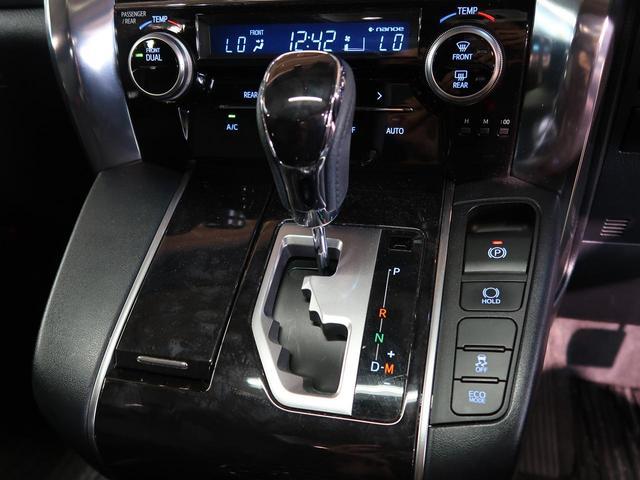 2.5Z Aエディション 純正10インチナビ フリップダウンモニター ムーンルーフ トヨタセーフティセンス レーダークルーズコントロール クリアランスソナー 両側電動スライドドア LEDヘッドライト(54枚目)