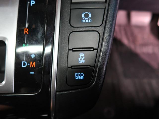2.5Z Aエディション 純正10インチナビ フリップダウンモニター ムーンルーフ トヨタセーフティセンス レーダークルーズコントロール クリアランスソナー 両側電動スライドドア LEDヘッドライト(55枚目)