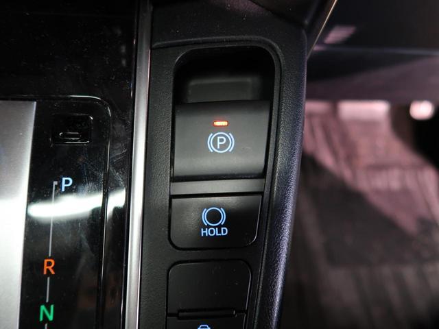 2.5Z Aエディション 純正10インチナビ フリップダウンモニター ムーンルーフ トヨタセーフティセンス レーダークルーズコントロール クリアランスソナー 両側電動スライドドア LEDヘッドライト(56枚目)