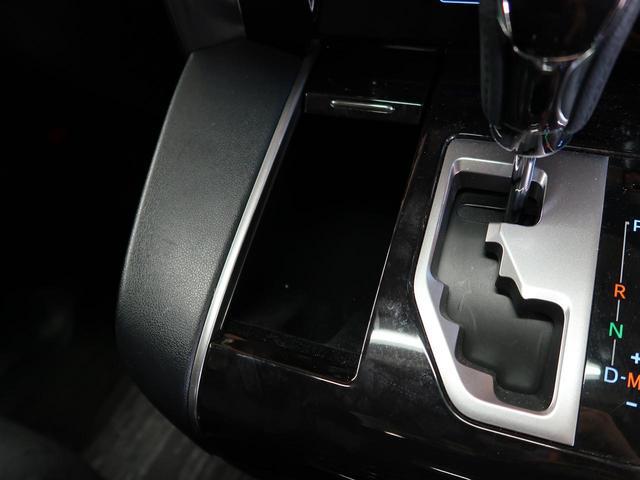 2.5Z Aエディション 純正10インチナビ フリップダウンモニター ムーンルーフ トヨタセーフティセンス レーダークルーズコントロール クリアランスソナー 両側電動スライドドア LEDヘッドライト(57枚目)