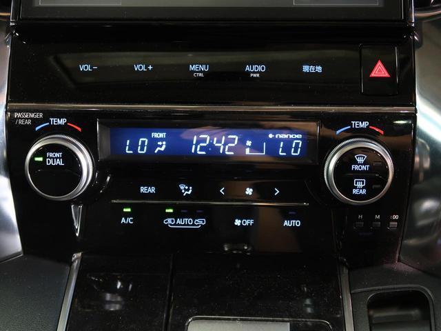 2.5Z Aエディション 純正10インチナビ フリップダウンモニター ムーンルーフ トヨタセーフティセンス レーダークルーズコントロール クリアランスソナー 両側電動スライドドア LEDヘッドライト(58枚目)