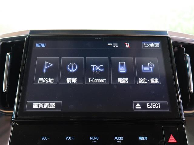 2.5Z Aエディション 純正10インチナビ フリップダウンモニター ムーンルーフ トヨタセーフティセンス レーダークルーズコントロール クリアランスソナー 両側電動スライドドア LEDヘッドライト(67枚目)