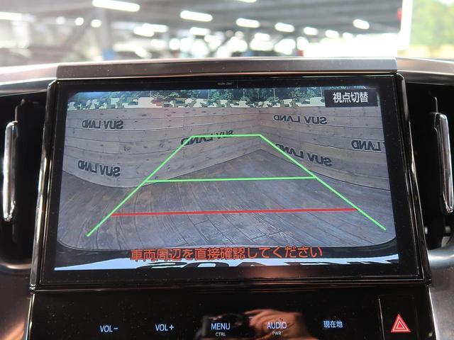 2.5Z Aエディション 純正10インチナビ フリップダウンモニター ムーンルーフ トヨタセーフティセンス レーダークルーズコントロール クリアランスソナー 両側電動スライドドア LEDヘッドライト(68枚目)