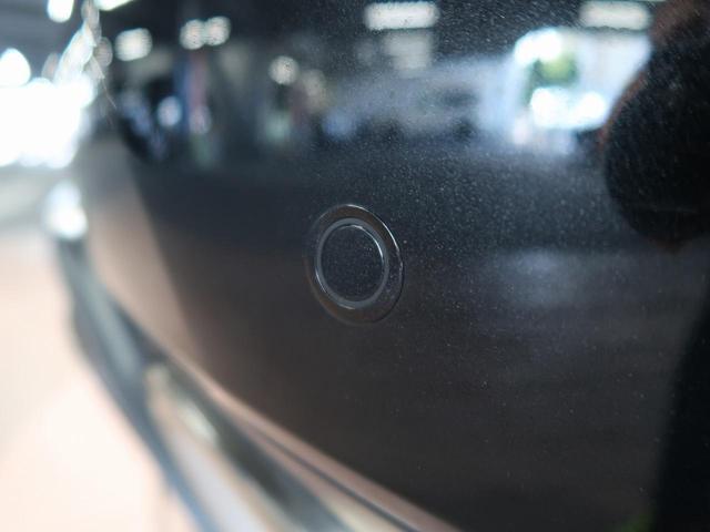 RX300 Fスポーツ メーカーナビ レーダークルーズコントロール プリクラッシュセーフティ レッドレザーシート クリアランスソナー LEDヘッドライト パワーバックドア 禁煙車(33枚目)